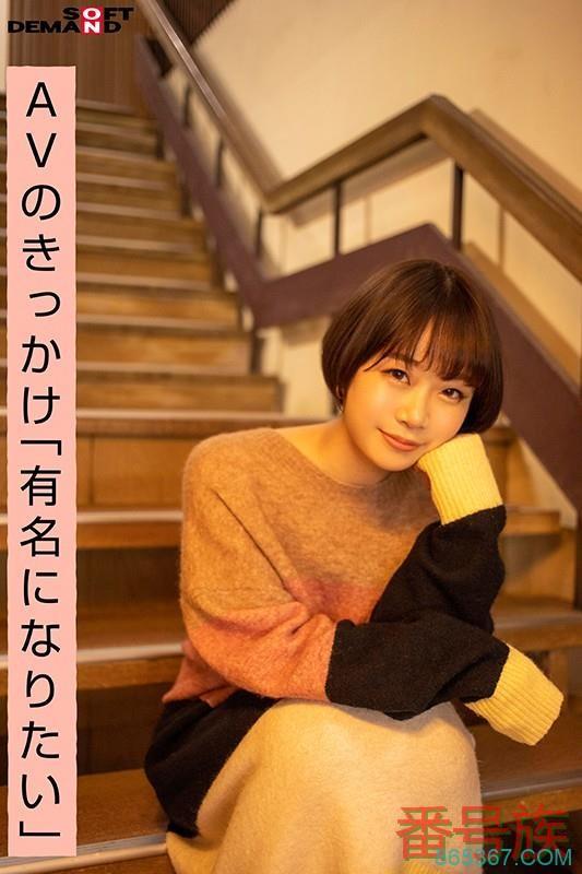 崇拜纱仓まな而出道的她,竟然是早稻田文学部的大学生!