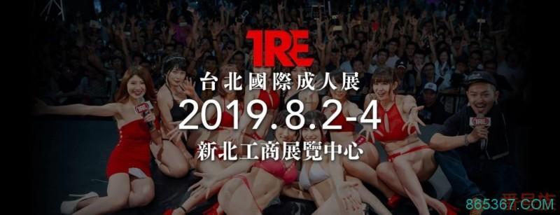 金卡女优3人现身!TRE今年的目标是?