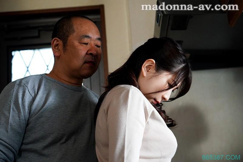 JUL-270:大奶人妻结城希美含住了公公的肉棒…来搞我吧,不用套!