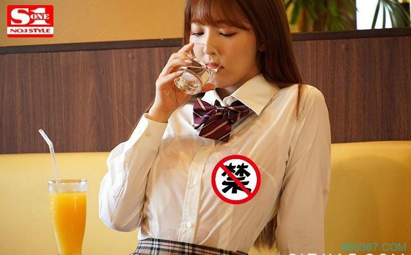 SSNI-432:女友妹妹是神乳!欲求不满的三上悠亚 不穿胸罩,F罩杯大奶诱惑我!