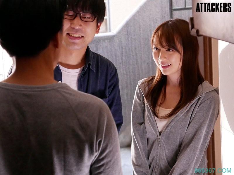 SSPD-156: 把隔壁那漂亮太太 岬奈奈美 变到我的房间吧!