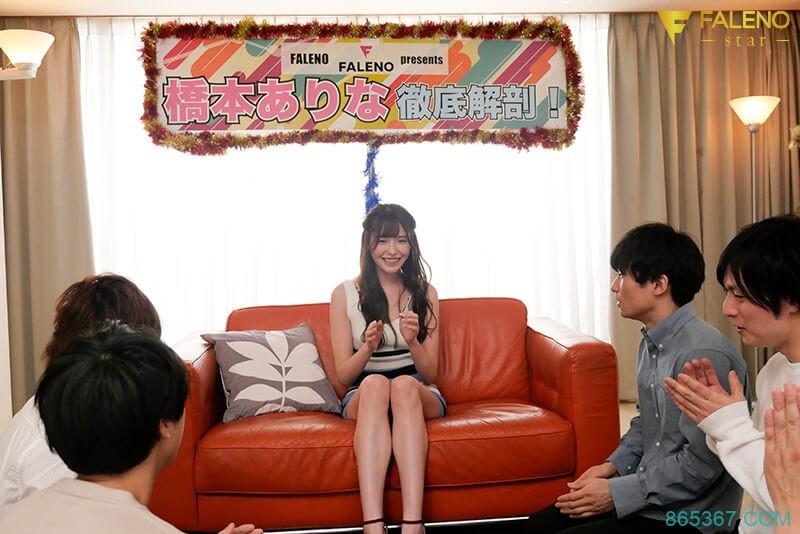 FLNS-072:用各种姿势去测定美腿女神桥本ありな有多好干⋯
