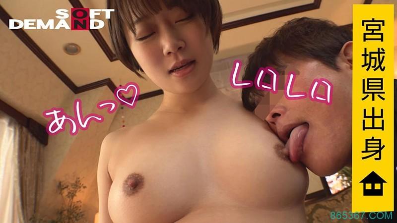 EMOI-009:短发美少女渡边真央害羞地说自己三个月没做了!