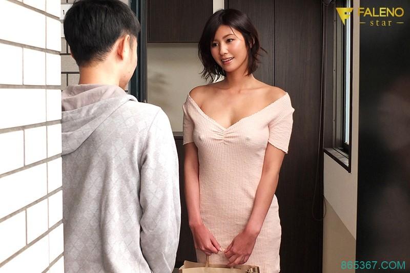 FSDSS-065:美女邻居美乃雀当著男友的面偷偷的抽插!