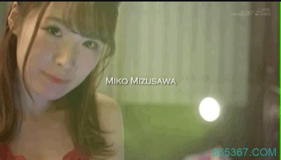 MSFH-025:水沢美心好想试试无套做爱的感觉,中出连挨10发!