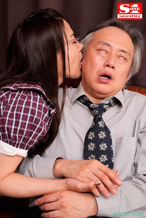 SNIS-594 :文学系女生吉高宁宁兽性大发硬上大学教授。