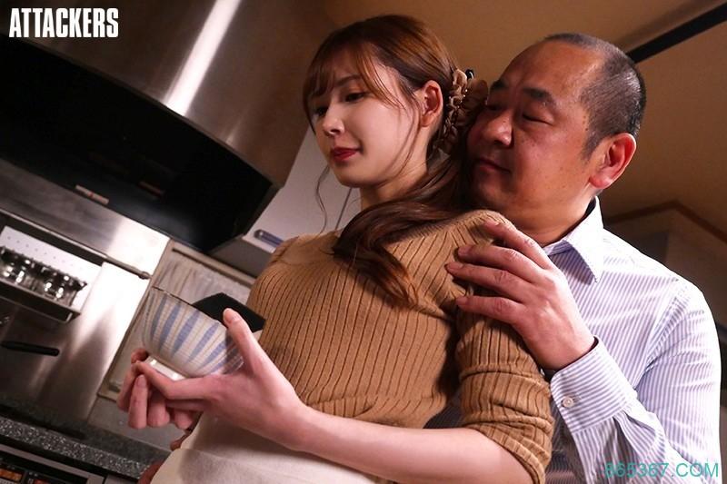 明里紬最新作品 偷情小鲜肉被丈夫发现
