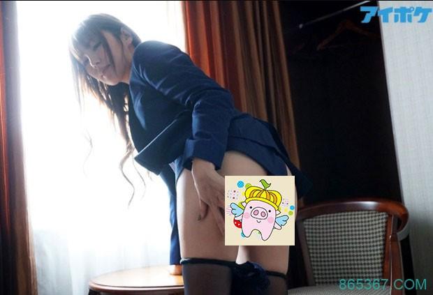 IPX-282: 漂亮女主管人妻天海翼出差酒店被下属推倒,辛勤耕耘!