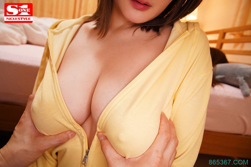 SSNI-871:女友的巨乳姐姐鹫尾芽衣无胸罩乳房真空诱惑。