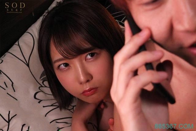 STARS-259 :戸田真琴照顾青梅竹马照顾到床上去了!