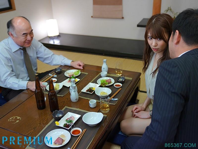 PRED-256:丝袜美腿女秘书山岸逢花为老公的职位主动献身上司!