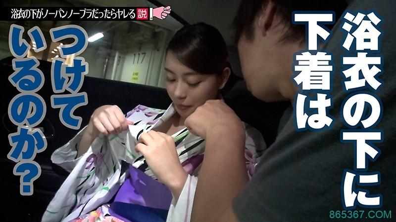 KBTV-019 :混血美臀美女EMILY 穿起传统浴衣大战AV男优!
