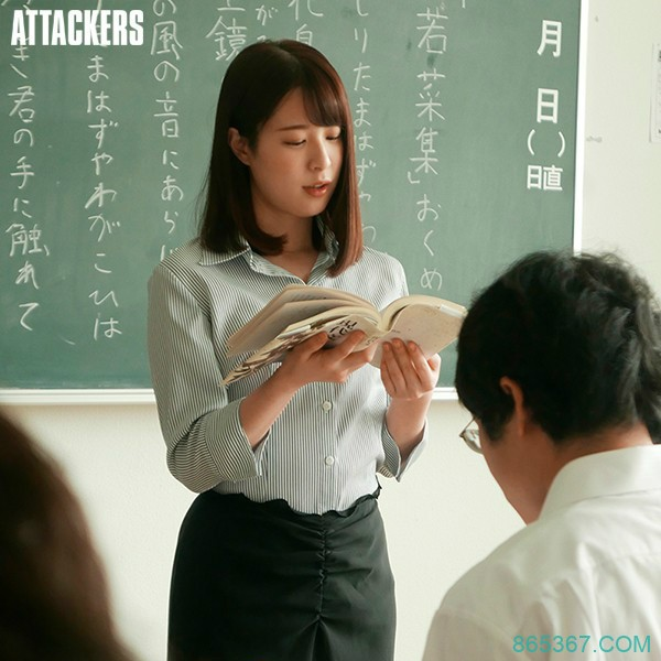 ADN-263 :课堂中塞跳蛋,老师二宫光边讲课下面边流淫水!