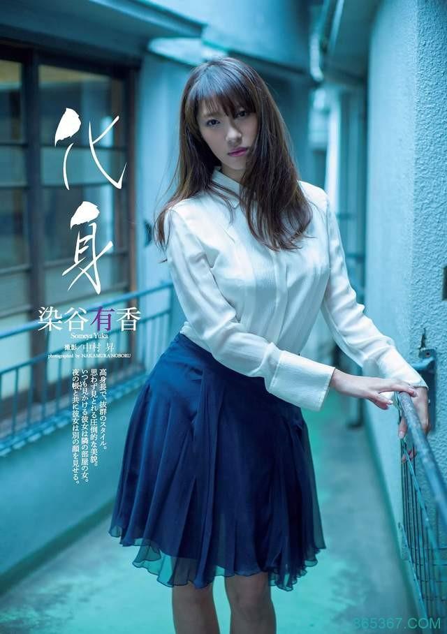 人间胸器!日本写真界最强BODY 染谷有香