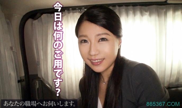 女主是北村24岁医药品网购公司,这部作品是随意前往忙碌女性的职场300MIUM-312