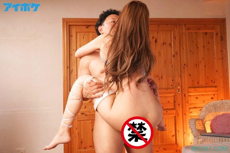 IPX-347 :夜店俱乐部领舞夏希栗淫气外漏!