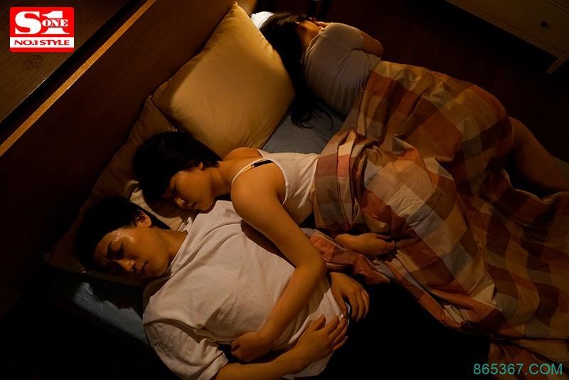 儿玉玲奈SSNI-885 巨乳美少女与姐姐男友连做三天三夜