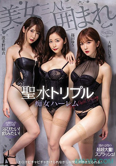 3位美女合演CJOD-261 圣水战骚味十足