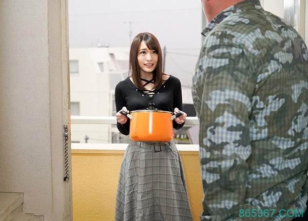 ABP-855: 顺利的捡尸!与女优铃村爱里当邻居,意想不到的性爱超展开!