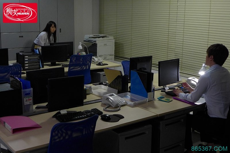 黑丝OL后辈「枢木あおい」主动骑上来在办公室激情大战.