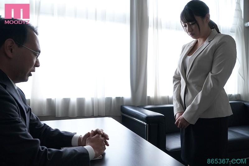 MIDE-639:E奶人妻秋山祥子勾引老公上司激情偷欢!
