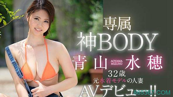 青山水穗10月作品JUL-329 神Body身材与演技均满分