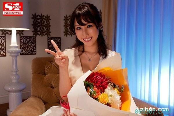 SSNI-276:艾薇女神彩美旬果(あやみ旬果)引退 5 小时作品