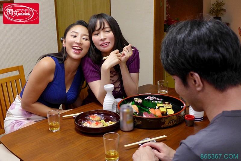 真木今日子与本真友里共演作品CJOD-257 巨乳阿姨安慰失恋男