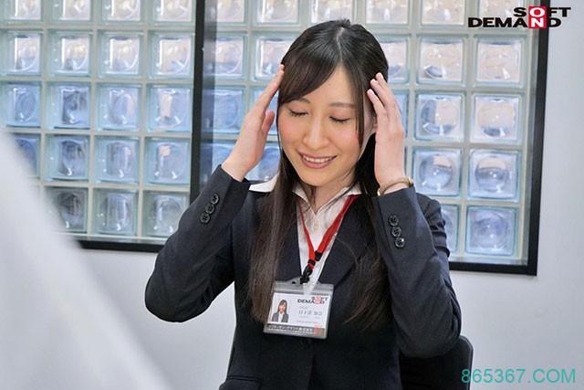 SDJS-022 最佳员工日下部加奈白皙雪乳让人热血澎湃.