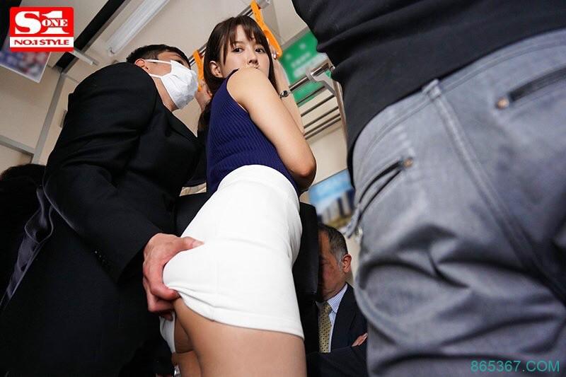 SSNI-544:被痴汉轮奸的巨乳搜查官葵司「葵つかさ」!