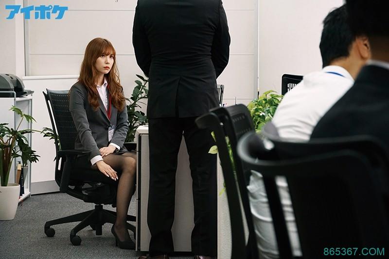 IPX-569 :嚣张女上司「明里つむぎ」兼差出台小姐,下属趁机报复发泄!
