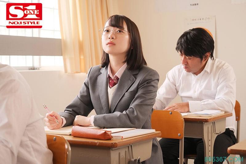 SSNI-919:美少女资优生架乃由罗成绩口交的技巧都要全班第一!
