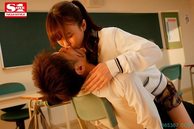 SSNI-955:校园遭受霸凌!班花美少女「坂道みる」看到后前来安慰 !