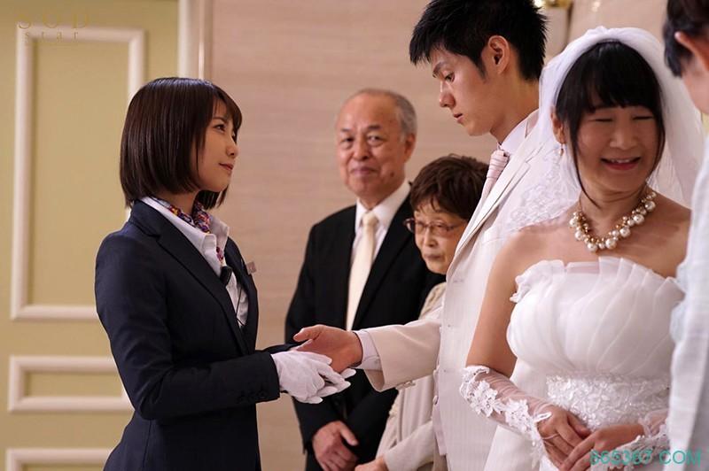 ARS-312:户田真琴新作色诱新郎婚礼当天出轨,次次中出直到下体被灌满男性精华