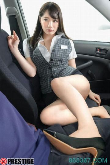 ABW-052 :被上司骚扰的职场痴女「铃村あいり」逆骑乘位连发!