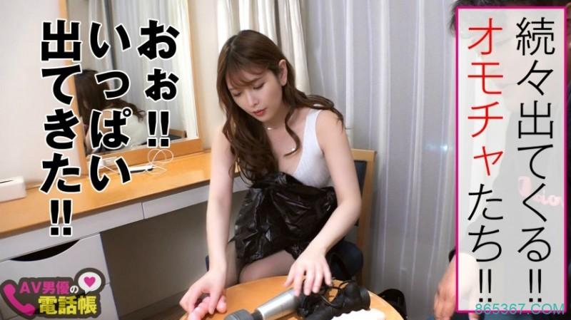 【300NTK-521】瞳/与成人商品相关的麻利女社长!!