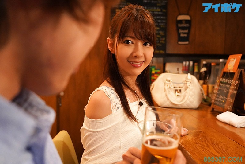 "IPX-432:口交不算出轨的未婚妻""岬奈奈美""帮男友的好兄弟口了一发!"
