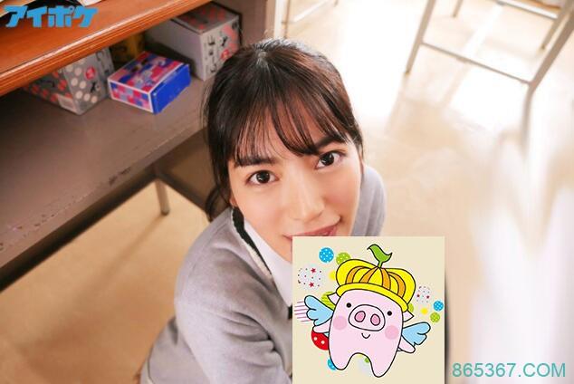 IPX-264 :学生妹枫花恋任务就是榨干同学老师!