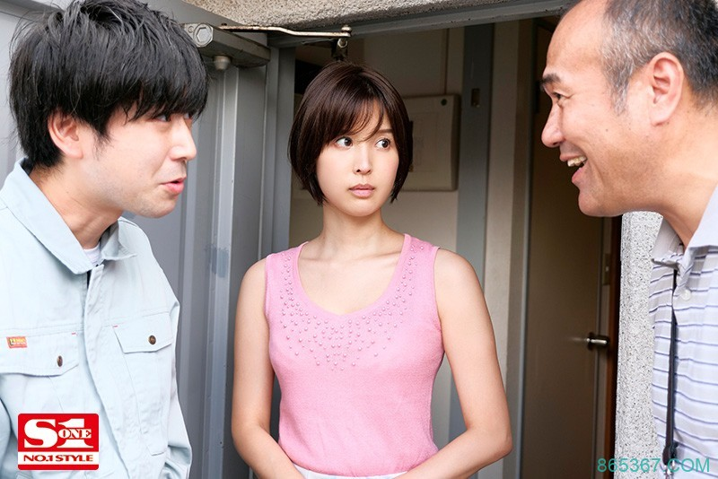 SSNI-964:老公,对不起…美人妻「葵つかさ」用身体抵房租被疯狂玩弄!