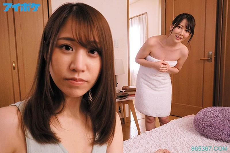 IPX-646:痴女姐姐岬奈奈美色诱妹妹男友,先用舌头的销魂吸允,最后接上激烈的无套骑乘位,中出完后又是扫除式口交结尾