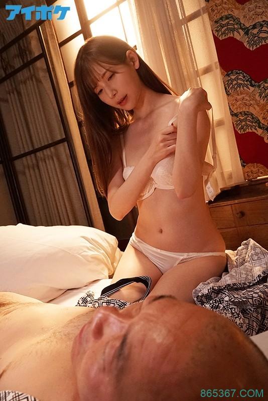 IPX-507:温泉旅馆逆NTR,变态痴女明里紬慢慢的开始榨取部长。