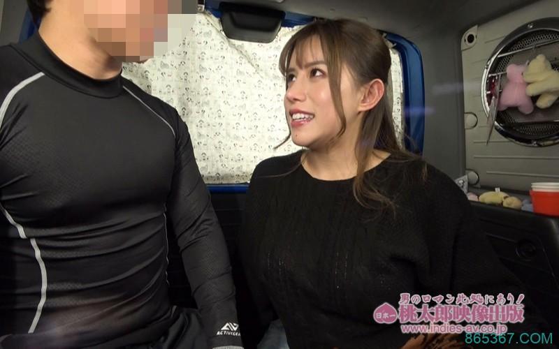 """YMDD-191 :混血美巨乳""""永井玛丽亚""""闲逛与搭讪路人车震爽一爽。"""
