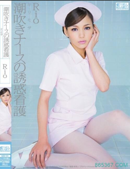 SOE-121:护士柚木提娜的诱惑护理给你不一样的震撼。