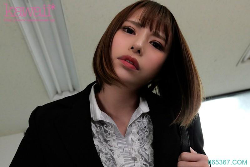 "CAWD-213 :外送风俗娘竟是机车女主管""伊藤舞雪""用肉体加倍奉还!"