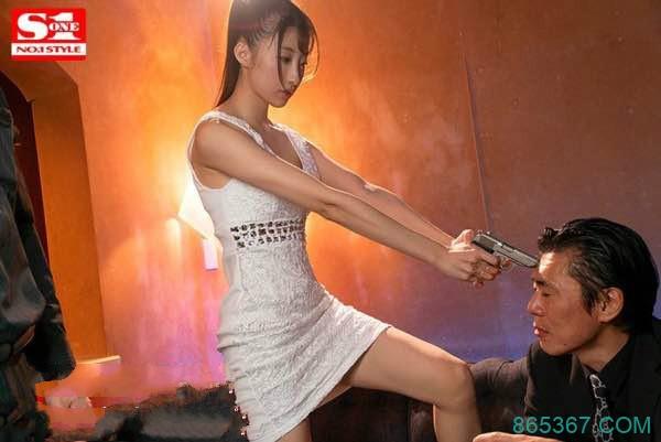 SSNI-760 :长腿御姐星宫一花不惜出卖身体与别的男人做爱!