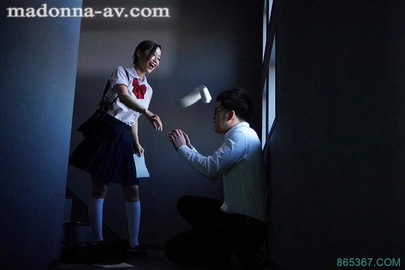 "JUL-625 :人妻""篠田ゆう(篠田优)""为还债风俗店打工遭同学中出!"