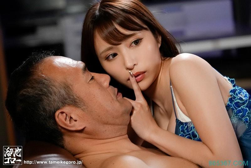 """MEYD-698 :性欲超强的""""伊藤舞雪""""渴望被公公填满。"""