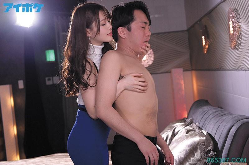 相泽南(相沢みなみ)IPX-714 :沈迷在被痴女老师玩弄的快感之中!