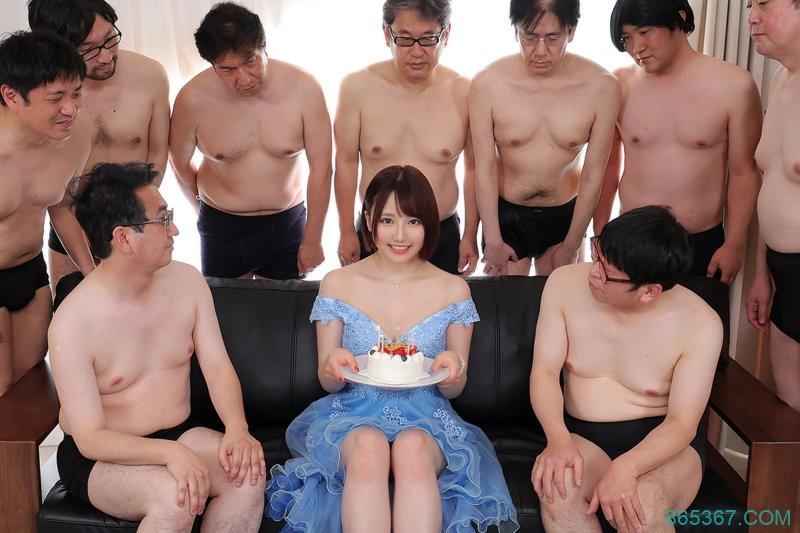 星菜子(星なこ) MKMP-421:F奶短发甜心一人战9个!